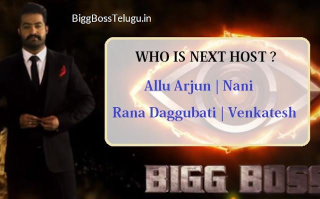Allu Arjun Fixed for Bigg Boss Season 2 Host Star Maa ?