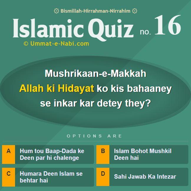 Islamic Quiz 16 : Mushrikaan-e-Makkah Allah ki Hidayat ko kis Bahaaney se inkar kar detey they?