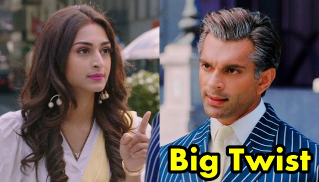 Future Story : Testing time for Bajaj with Anurag Prerna's union in distress in Kasautii Zindagii Kay