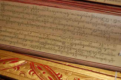 Kakawin Nagarakretagama pupuh XIII-XV - berbagaireviews.com