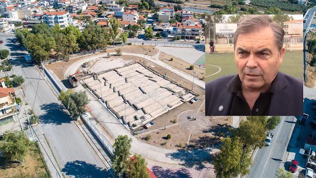 Σε αθλούπολη θα μετατρέψει τη Νέα Κίο ο Δ. Καμπόσος με το σύγχρονο γήπεδο που κατασκευάζει (βίντεο)