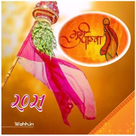 2021 Gudi Padwa  Status Greetings