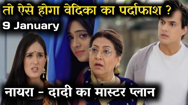 Future Story: Kartik takes pledge to kick Vedika out Naira supports Vedika in Yeh Rishta Kya Kehlata Hai