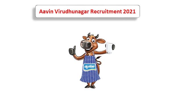 Aavin Virudhunagar Recruitment 2021 21 SFA & Technician Posts – Apply online