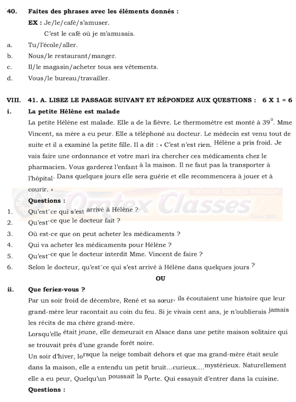 12th French - Centum Coaching Team Model Question Paper 2021