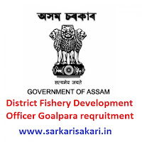 District Fishery Development Officer Goalpara reqruitment