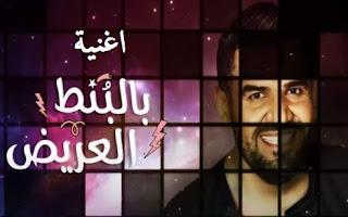 تحميل اناشيد حسين الجسمي مجانا