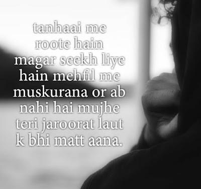 breakup shayari images in hindi download