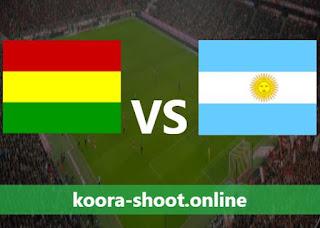 تفاصيل مباراة الأرجنتين وبوليفيا اليوم بتاريخ 27/06/2021 كوبا أمريكا 2021