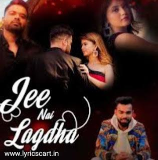 Jee Nai Lagda Lyrics-Abhiman Chatterjee