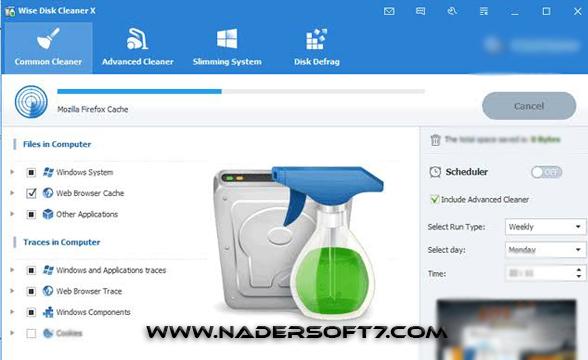 تحميل برنامج Wise Disk Cleaner للكمبيوتر مجانا