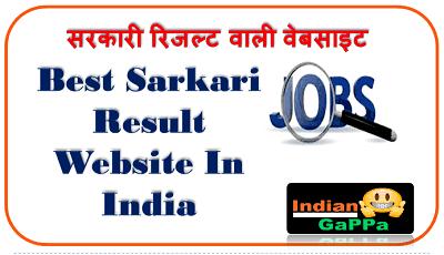 Best Sarkari Result Website In India - सरकारी रिजल्ट 2020-2021
