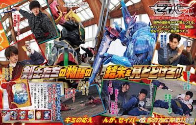 Kamen Rider Saber - The Final Chapter Begins!