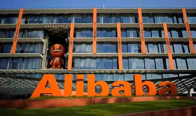 China punishes Alibaba with a $ 2.75 billion fine