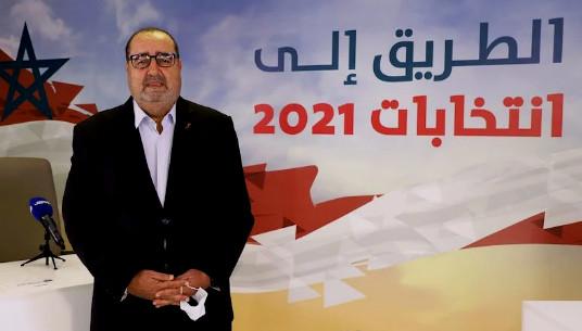 taroudantpress : Lashkar promet l'alliance avec les « pjd» pour former un « gouvernement national » après les élections
