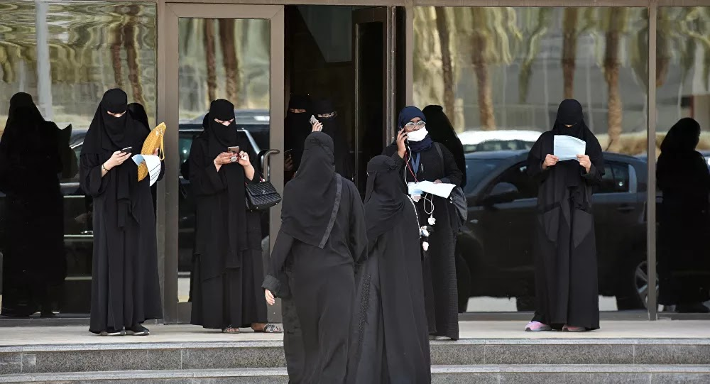 السعودية تضع شرطا لزواج المرأة المطلقة مرة أخرى
