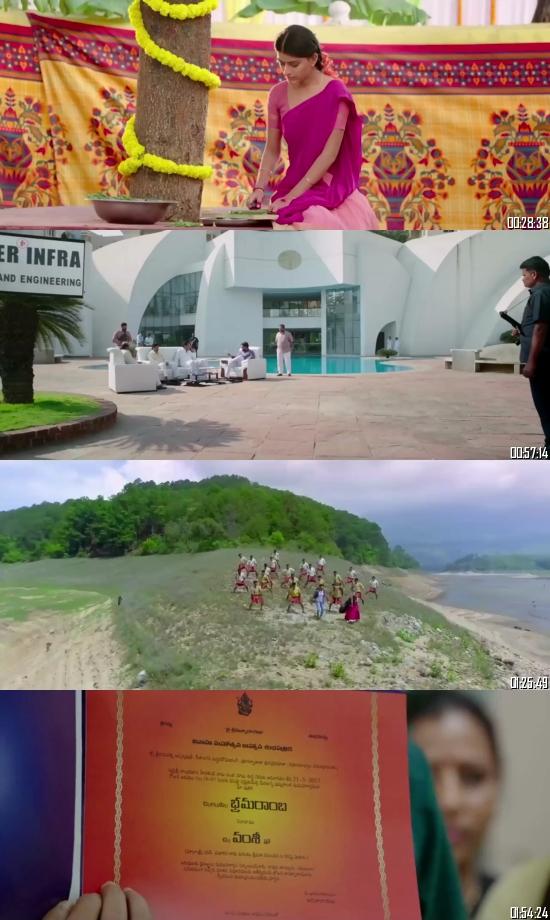 Rarandoi Veduka Chudham 2017 UNCUT HDRip 720p 480p Dual Audio Hindi Full Movie Download