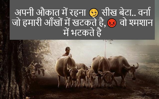 Desi Attitude Status Video Download || Desi Status In Hindi | How to Download Desi Status