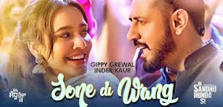 Sone Di Wang By Gippy Grewal - Lyrics