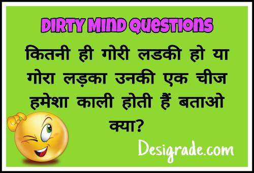 Double Meaning Questions in Hindi