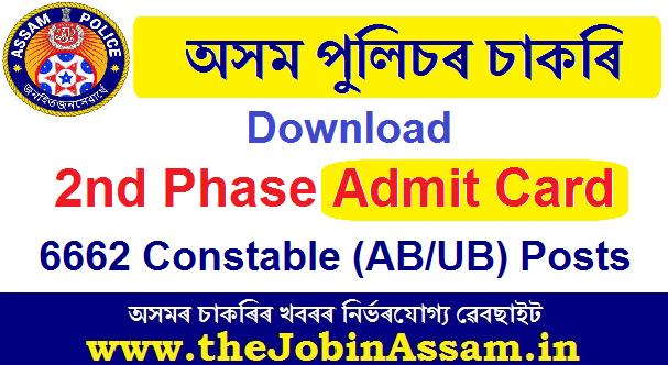Assam Police AB UB 2nd Phase Admit Card 2021