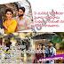 Ye Manishike Majiliyo Song Lyrics From Majili (2019) | Telugu Movie