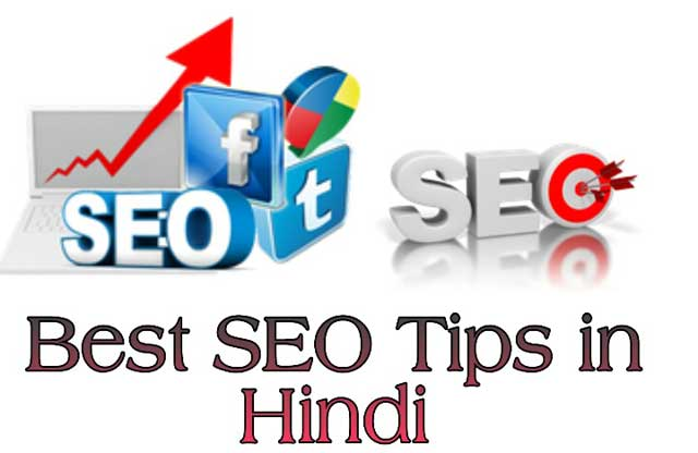 Best SEO Tips in Hindi