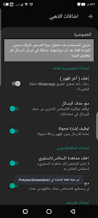 تنزيل واتساب الذهبي 2021 Download Whatsapp Gold APK – واتساب ابو عرب