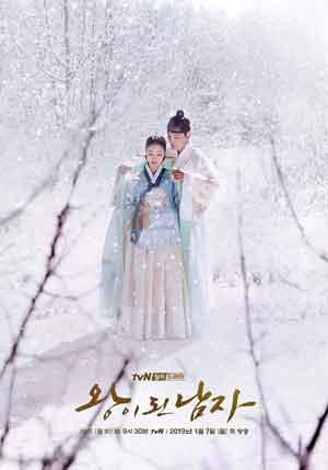 drama korea rating tinggi sepanjang masa