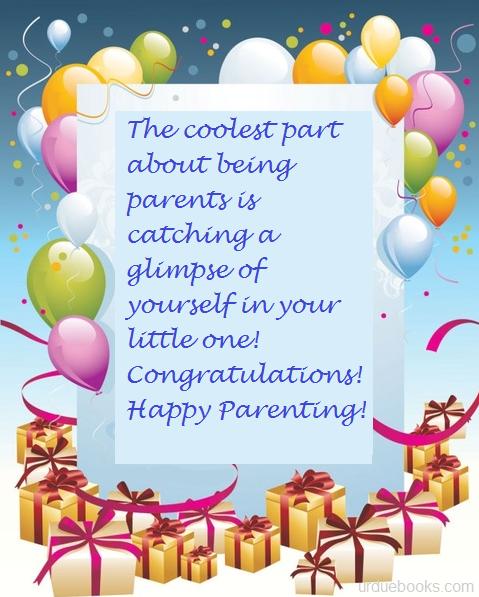 Congratulations on New Born Baby