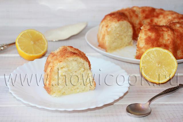 рецепт лимонного кекса на белках