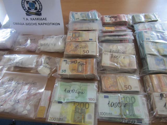 Εξαρθρώθηκε κύκλωμα διακίνησης κοκαΐνης σε Χαλκίδα  Ψαχνά και Βόρεια Εύβοια KATASXETHENTA 3