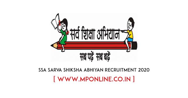 SSA Sarva Shiksha Abhiyan Recruitment 2020