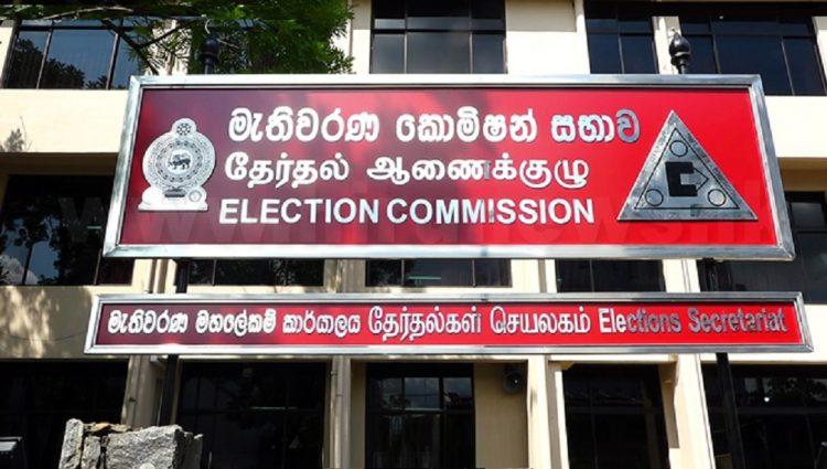 Sri lanka Election Commission