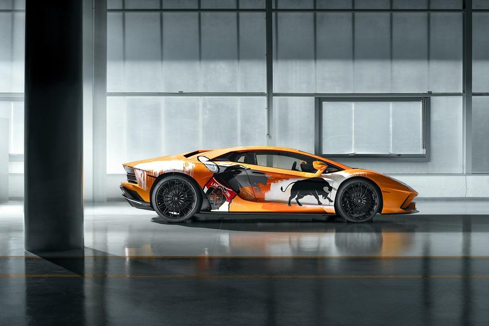 Aventador S by Skyler Grey