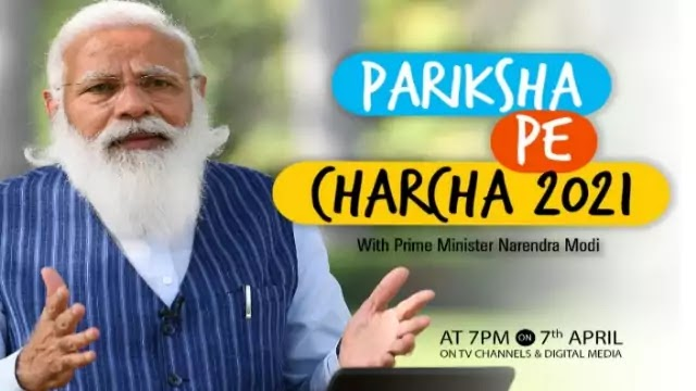 PM Narendra Modi interact with students, teachers and parents during Pariksha Pe Charcha Quick Highlights