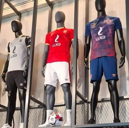 قميص الأهلى الجديد فى الإمارات للبيع