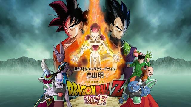 Download Anime Dragon Ball Z Fukkatsu no F Subtitle Indonesia