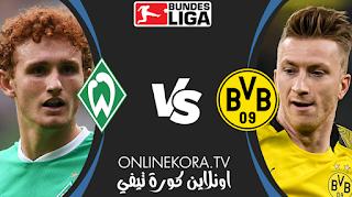 مشاهدة مباراة بوروسيا دورتموند وفيردر بريمن بث مباشر اليوم 18-04-2021 في الدوري الألماني