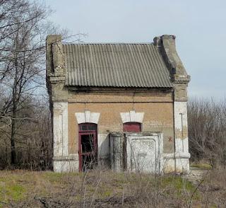 Остановочный пункт Чунишино Краснолиманской дирекции Донецкой железной дороги. Туалет