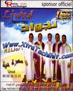 groupe ljwad mp3
