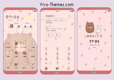 Brown Bear Theme For Vivo Android Smartphone