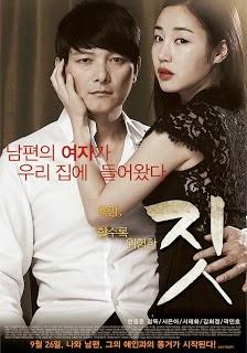 Film Semi Korea Act Jit (2013)