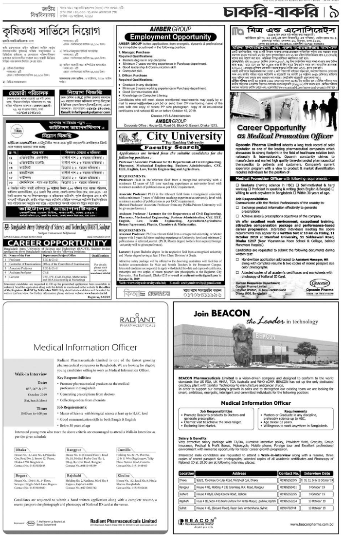 prothom alo jobs news 04 october 2019