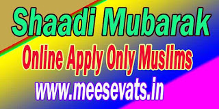 Shadi Mubarak Scheme - Kalyana Laxmi Scheme Application Online Apply Telangana Govt Portal
