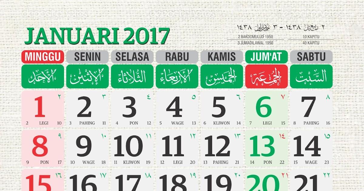 ... Kalender Masehi 2017 plus kalender hijriyah 1438   Kalender Vector