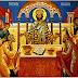 Ο Κύριος μας εξαφανίζεται από το Άγιο Δισκοπότηρο!!