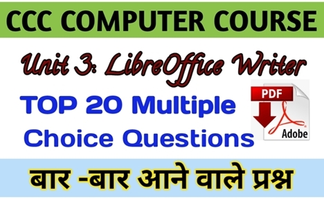 Libre Office Writer MCQs | CCC Computer Course in Hindi | Based on New Syllabus