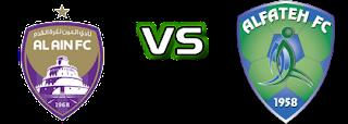 مباراة الفتح ضد العين السعودي مباشر