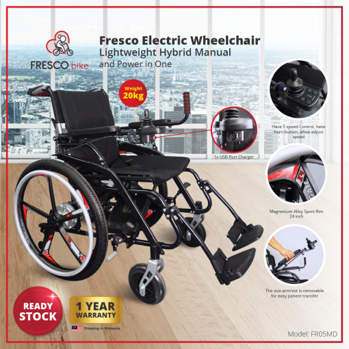 Electric Wheelchair Malaysia – The Various Advantages Of Using One